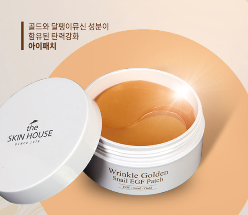 The Skin House Wrinkle Golden Snail EGF Patch Гидрогелевые патчи с ...