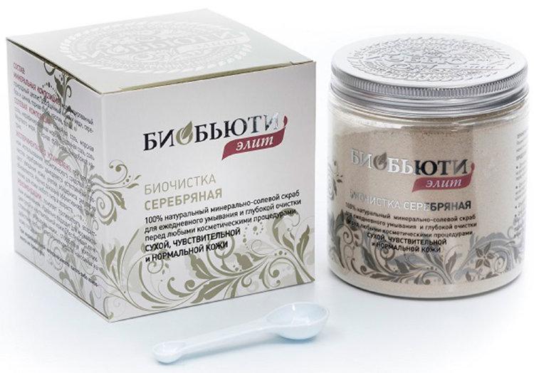 Купить косметику биобьюти в самаре женский парфюм эйвон